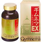 ダイエット成分ギムネマ配合サプリメント・健康食品