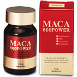 マカ、オルニチン含有滋養強壮サプリメント・健康食品