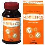 グルタチオン・システインペプチド・ビタミン含有サプリメント・健康食品