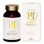 ローヤルゼリー、コエンザイムQ10配合サプリメント・健康食品