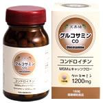 関節の炎症に有効なグルコサミン・コンドロイチン含有サプリメント・健康食品