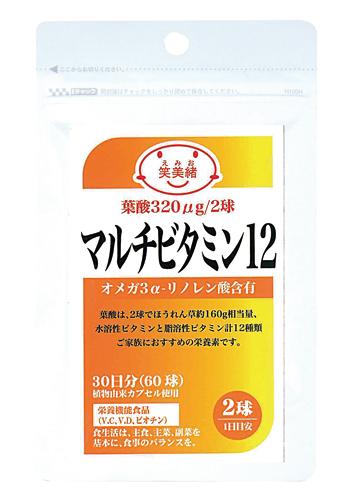 笑美緒マルチビタミン12 HP