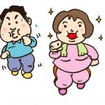 太っている 運動