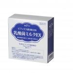 機能性届出4乳酸菌ミルクEX化粧箱斜面